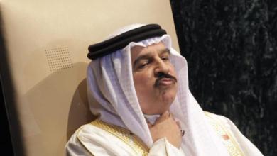 فضيحة فساد كبرى في البحرين