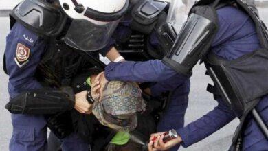 انتهاكات حقوق الإنسان في البحرين