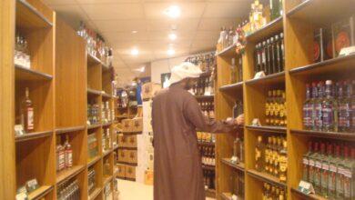 بيع الخمور