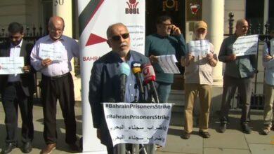 اعتصام في لندن تضامنا مع سجناء الرأي في البحرين