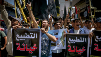Palestinian factions