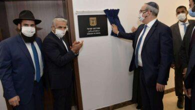 إسرائيل تفتتح سفارتها في الإمارات