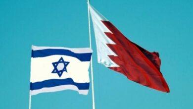 زيارة مسئول بحريني