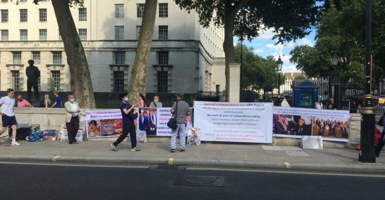 اعتصام في لندن