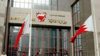 الضرائب في البحرين