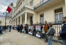اعتصام في لندن يفضح واقع انتهاكات البحرين
