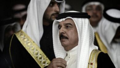 المناصب الحيوية في البحرين