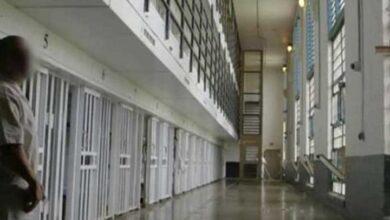 سجن جو البحريني