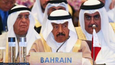فضيحة فساد مالي جديدة لأحد رموز النظام البحريني